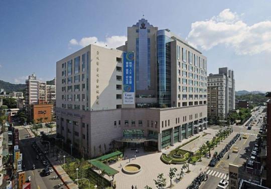台湾试管婴儿医院