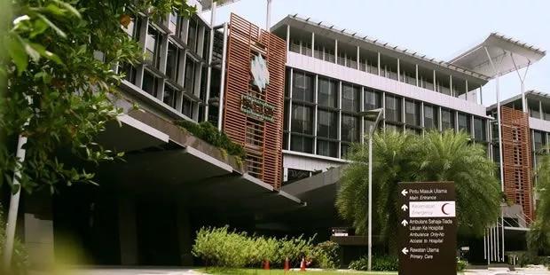 马来西亚太子阁医疗中心