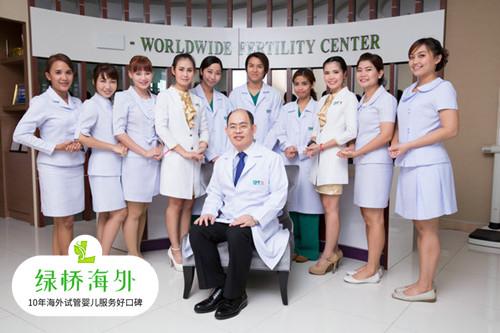 泰国曼谷全球生殖中心,绿桥海外