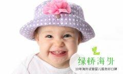 泰国试管选男宝宝的一些费用介绍