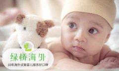 试管婴儿如何可以实现生男孩?