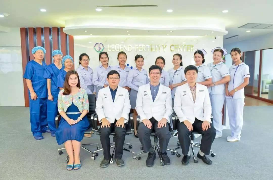 泰国lrc试管婴儿医院