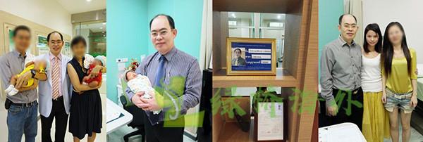 泰国全球生殖中心好孕客人合影