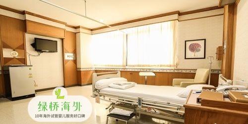 泰国试管医院病房