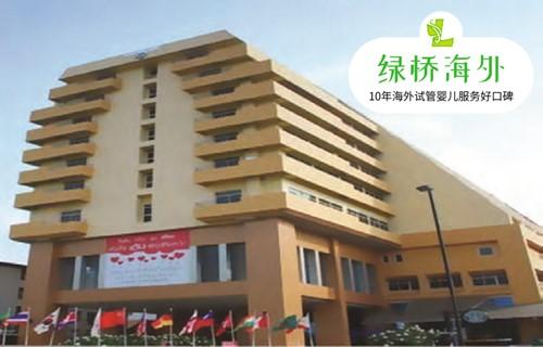 泰国试管医院