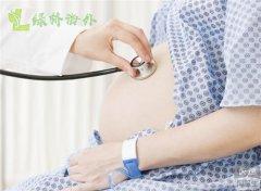 生二胎到泰国做试管婴儿,高龄妈妈如何顺利怀上男宝宝?